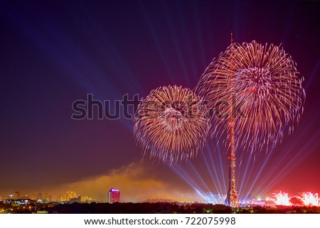 RUSSIA. MOSCOW - September 23, 2017. Opening ceremony of the international festival Circle of Light with tremendous fireworks over the famous Ostankino TV Tower of Moscow