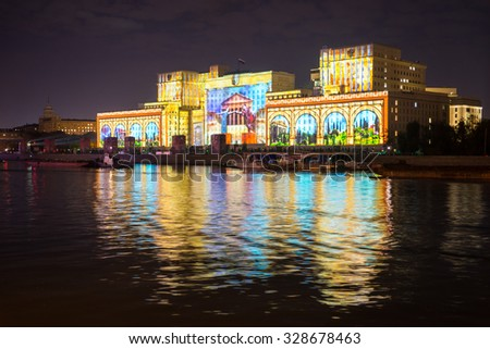 Russia. Moscow - September 26, 2015. The opening of the Festival Circle Of Light. Gorkiy Park. The complex of buildings of the Ministry of Defense and the Andreevskiy Bridge during the Show.