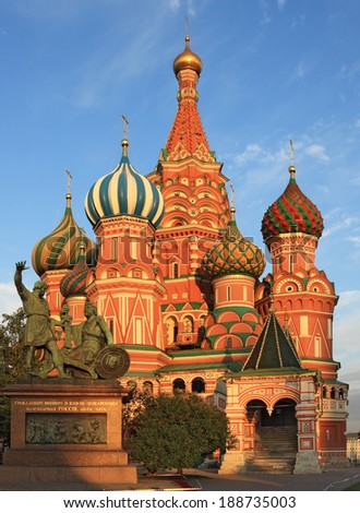 Russia. Moscow. St. Basil's Cathedral illuminated by the setting sun. August 6, 2011