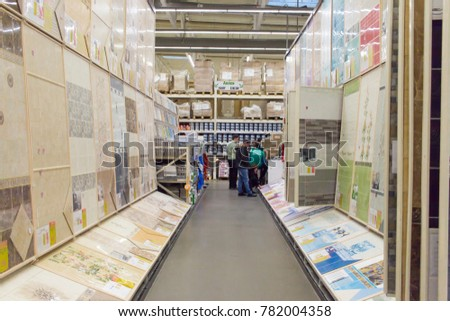 Cool Russia Moscow The Interior Of Leroy Merlin Store Leroy With Store  Vertical Leroy Merlin.