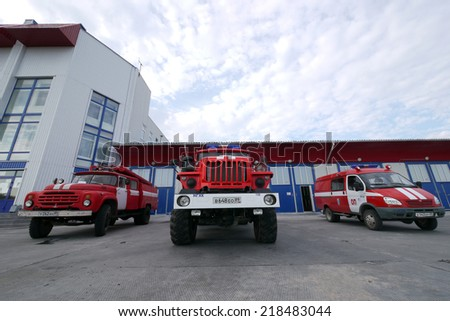 RUSSIA, NADYM - JUNE 6, 2011: Equipment of corporation GAZPROM in Novy Urengoy, YANAO, JUNE 6, 2011 in Nadym, Russia.  Parking, equipment and specialized vehicles.