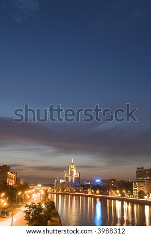 Russia. night Moscow high-rise building with illuminated
