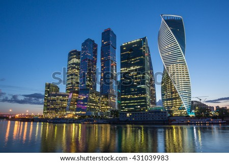 "Russia. Night view of the business center ""Moscow City"". May 25, 2016."