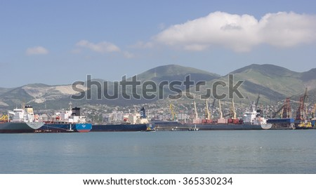 RUSSIA, NOVOROSSIYSK - MAY 9, 2014:Views of Novorossiysk commercial sea port