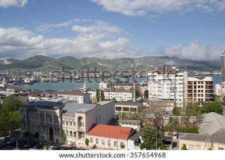 RUSSIA, NOVOROSSIYSK - MAY 9, 2015:Views of Novorossiysk on a sunny day. Novorossiysk is a major sea port in Russia - stock photo