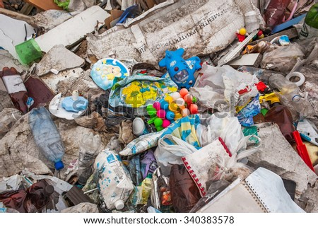 Russia - October 18, 2015: Landfill . Garbage. Municipal solid waste and food waste