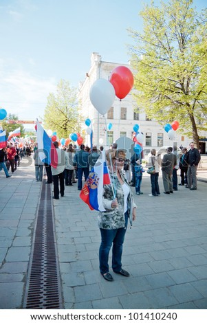 RUSSIA, PENZA - MAY 1: May Day demonstration. People celebrate Labor Day, May 1, 2012 in Penza Russia