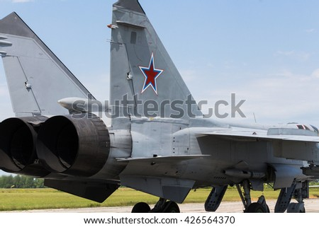 "Russia, Perm, June 2014 Military aircraft supersonic interceptor MiG-31 at the Festival ""Wings of Parma - 2014"" in Perm at the airfield ""Sokol"""
