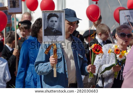 RUSSIA, ROSTOV CITY - MAY 9: Unidentified man walk on Victory day parade dedicated to the 70 anniversary of WWII end on May 9, 2015, in Yaroslavl region, Rostov, Russia