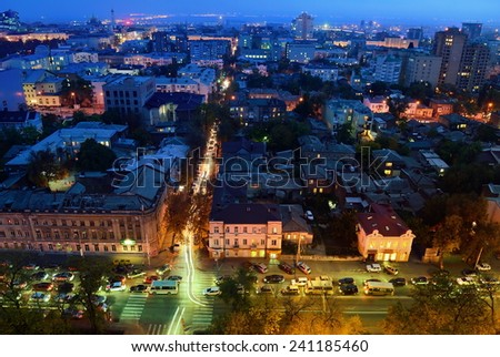 Russia. Rostov-on-Don. Crossroads in the city center - stock photo