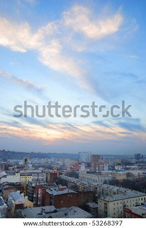 Russia. Rostov-on-Don. Evening cityscape