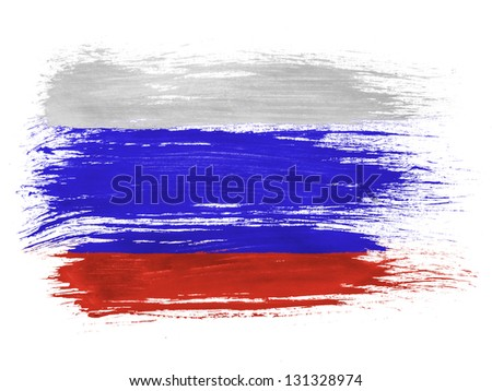 Russia. Russian flag  on white background - stock photo