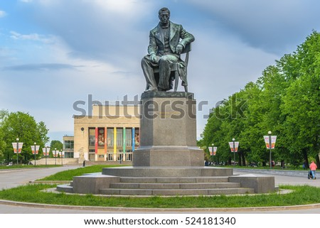 RUSSIA, SAINT PETERSBURG - May, 2016: A. S. Griboyedov monument on Pionerskaya square