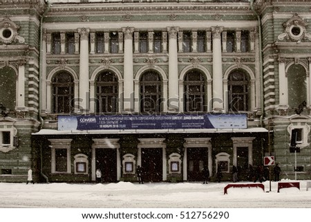 Russia, Saint Petersburg - November 9, 2016: snow storm Blizzard in megapolise. Mariinsky theatre is a landmark in time of storm