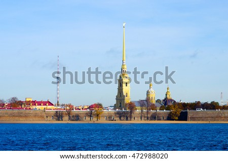 RUSSIA - Saint Petersburg, Peter and Paul Fortress.