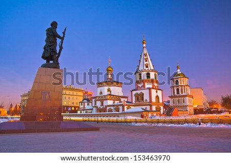 Russia, Siberia, Irkutsk city, the Cathedral of the Epiphany, 1718 year of Foundation - stock photo