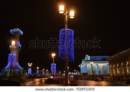 Russia, St.-Petersburg. Arrow of Vasilevsky island at with Christmas lights at night