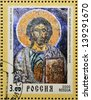 RUSSIA - 2000: Stamp printed in Russia dedicated to Christianity 2000 years, shows Jesus Christ fresco, circa 2000 - stock photo