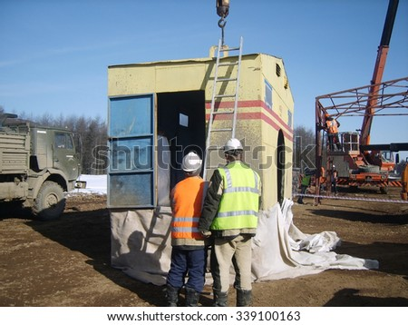 RUSSIA, SURGUT,  NOVEMBER 11, 2008: Construction of an oil and gas pipeline. Industrial equipment.