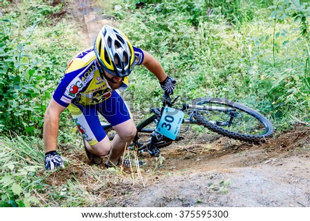Russia, Sverdlovskaya rgn - August 14, 2011: Multi-team XC competition - stock photo