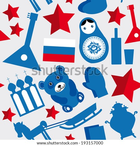 Russia, USSR. Seamless pattern black, blue, red on gray background.  - stock photo