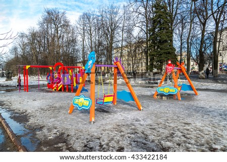 Russia, Yaroslavl-March 28.2016. Children's playground at the Pervomaisky Boulevard