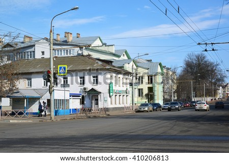 Russia, Yaroslavl-March 29.2016.  Svoboda Street - one of the central streets of the city