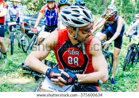 Russia, Yekaterinburg - August 14, 2011: Multi-team XC competition - stock photo