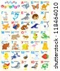 Russian alphabet with animals for children - stock photo