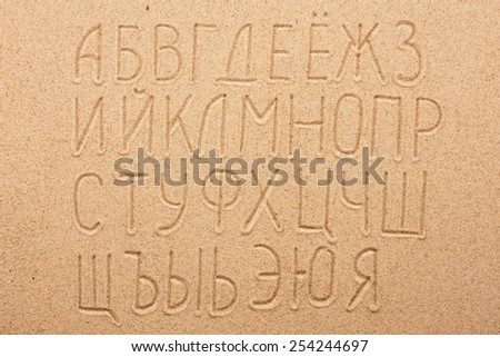 Russian alphabet  written on the sand, as background