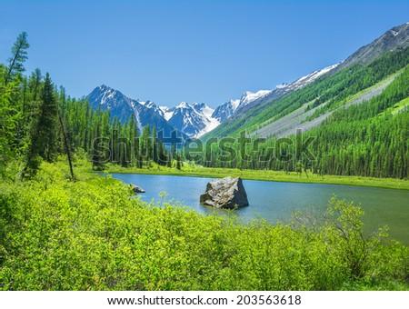 Russian Altai mountain landscape  - stock photo