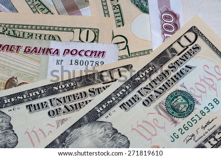 Russian and American money