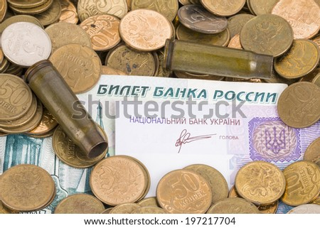 Russian and Ukrainian paper money, bullets  and coins.