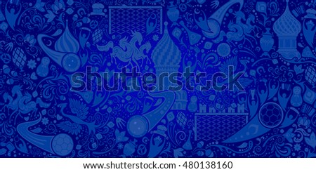 Russian background, world of Russia pattern with modern and traditional elements, illustration