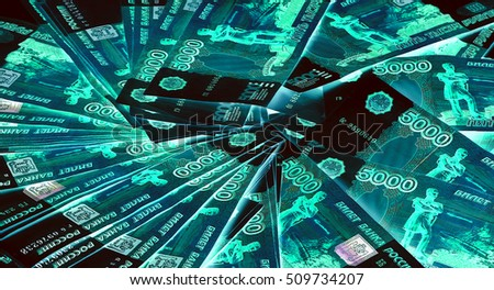 Russian banknotes--Five Thousand Ruble Notes (in UV light protection )