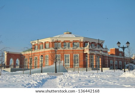 Russian baroque palace in Winter Park