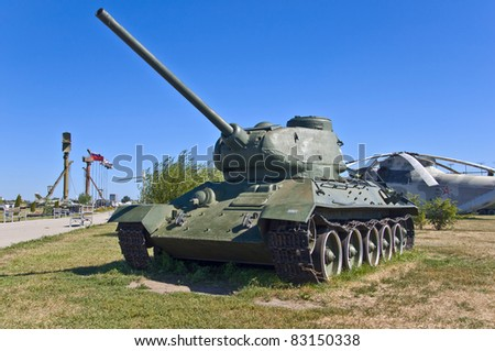 russian battle tank with blue sky in background