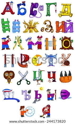 Russian children's alphabet of objects and people