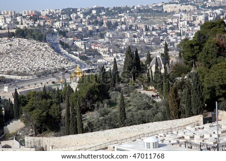 Russian Church St. Mary Magdalene, Mount of olives, Jerusalem - stock photo