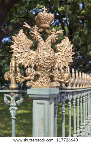 Russian coat of arms on the fence
