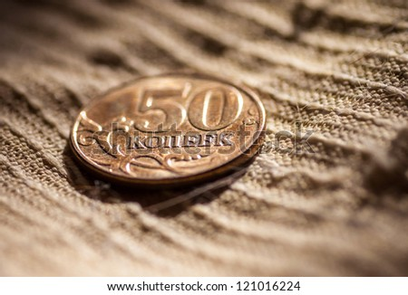 Russian coin penny, super macro shot, shallow DOF.