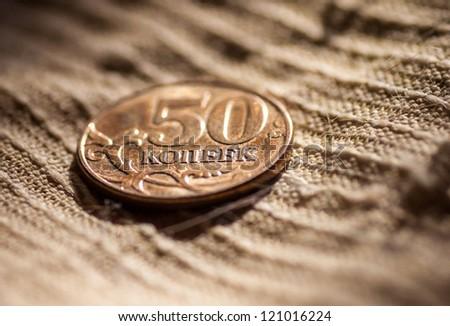 Russian coin penny, super macro shot, shallow DOF. - stock photo