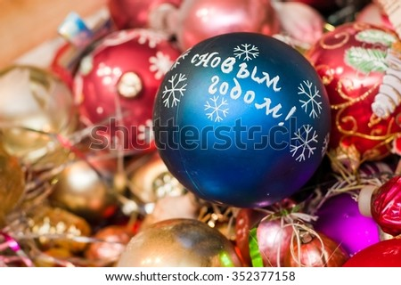 Russian congratulations Happy New Year - stock photo