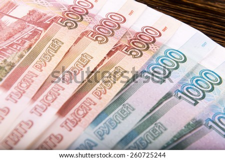 Russian currency background