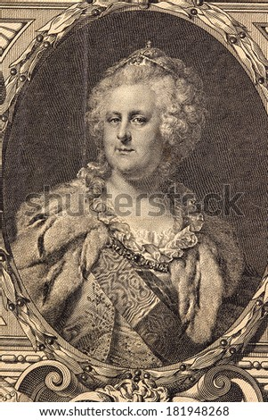 Russian Empire banknote 100 rubles fragment. Version of 1910 year. Front with portrait of Catherine the Great. - stock photo