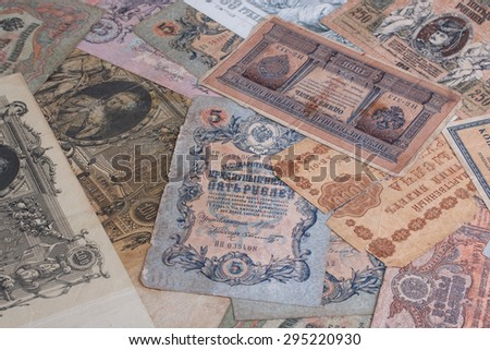 russian empire banknotes vintage background - stock photo