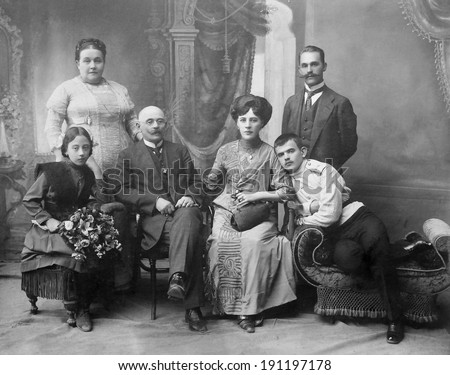 RUSSIAN EMPIRE -- CIRCA 1915: Vintage photo of a aristocratic family - stock photo