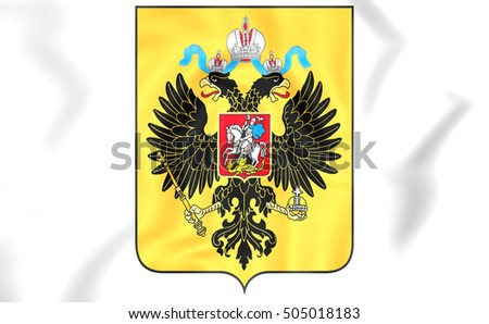 Russian Empire Coat of Arms. 3D Illustration.