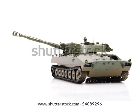 Russian howitzer isolated on white
