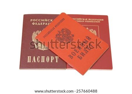 Russian identity card. Internal passport, passport & Identity card of the Russian Armed Forces. - stock photo